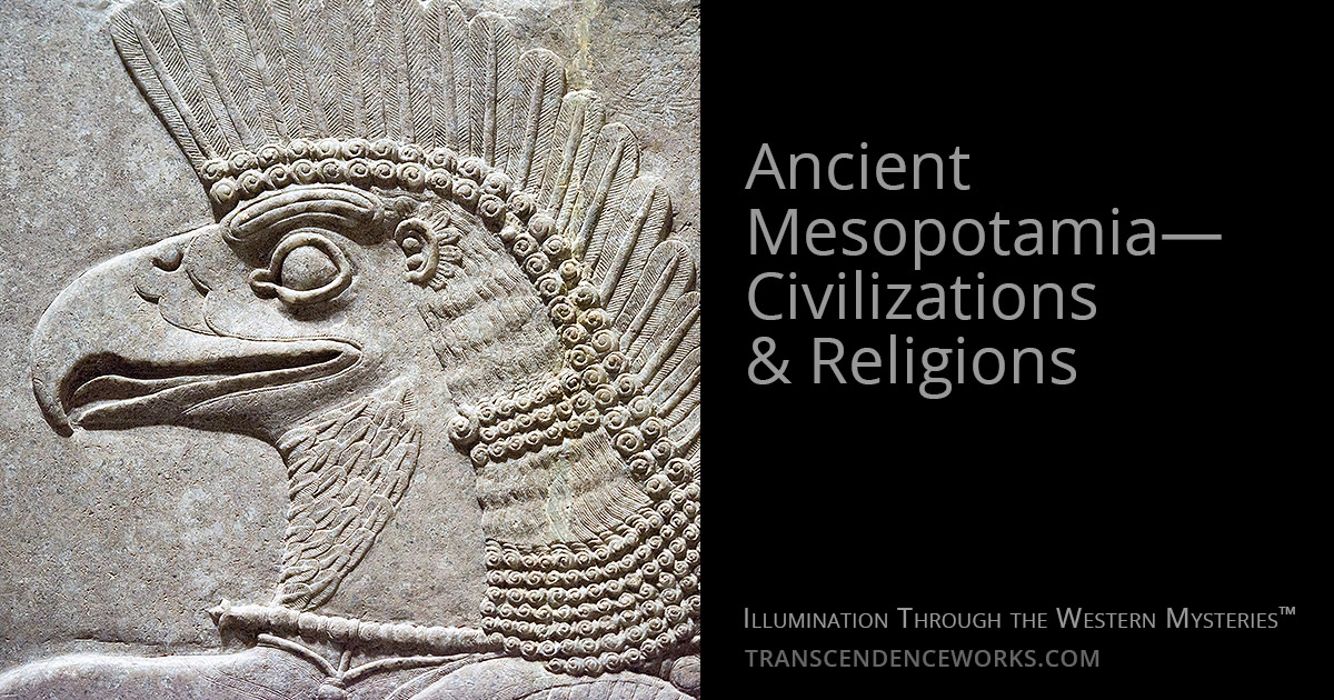 religion in ancient societies essay Compare and contrast the depiction of abraham in each of these three ancient  culture and in the societies of china  comparative religion essay questions.